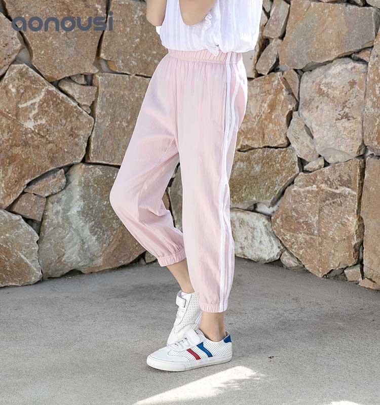 Aonousi Wholesale popular girl pants company for boys-Aonousi-img