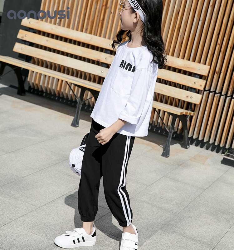 Aonousi Wholesale popular girl pants company for boys-Childrens Clothing Wholesale,Wholesale Kids Cl