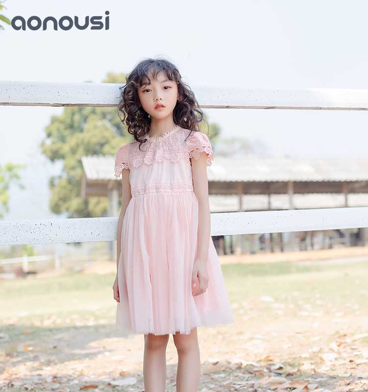 Aonousi screen kids trendy clothes manufacturers for girls-Aonousi-img