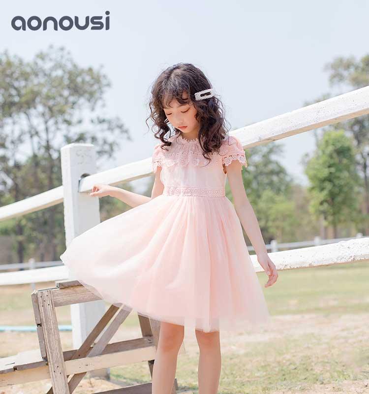 Aonousi Array image549