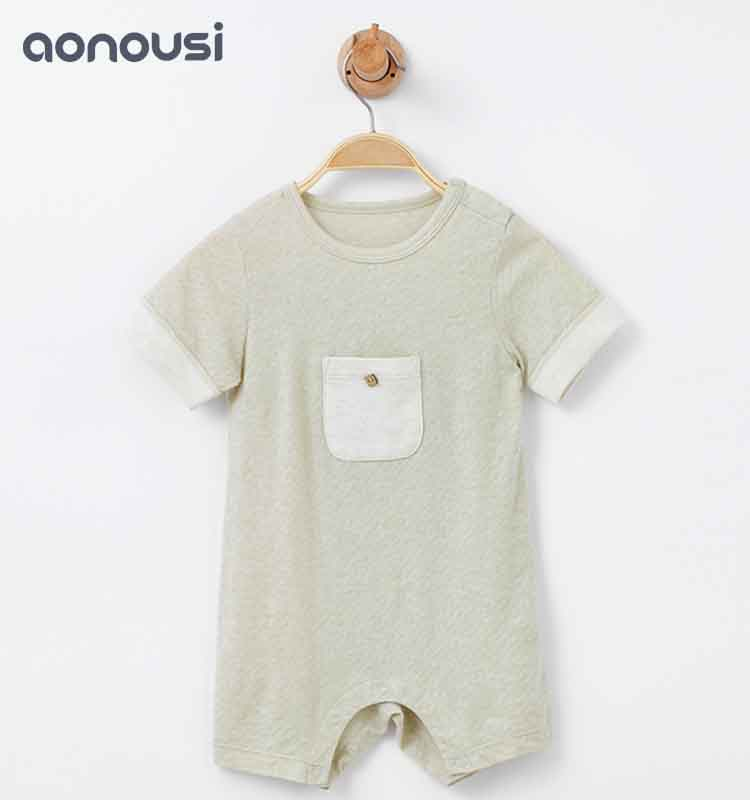 Aonousi Array image418