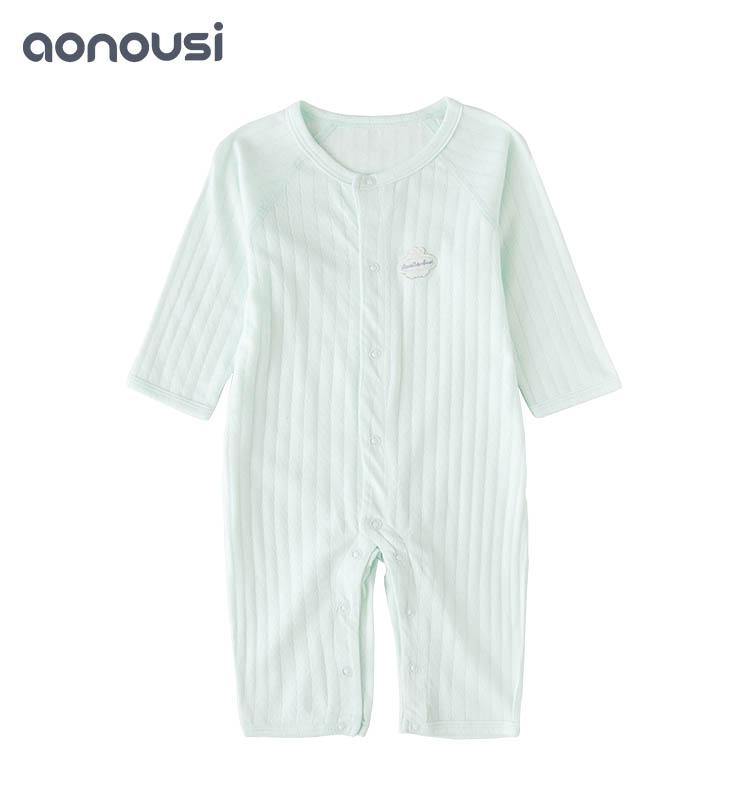 Aonousi Array image81