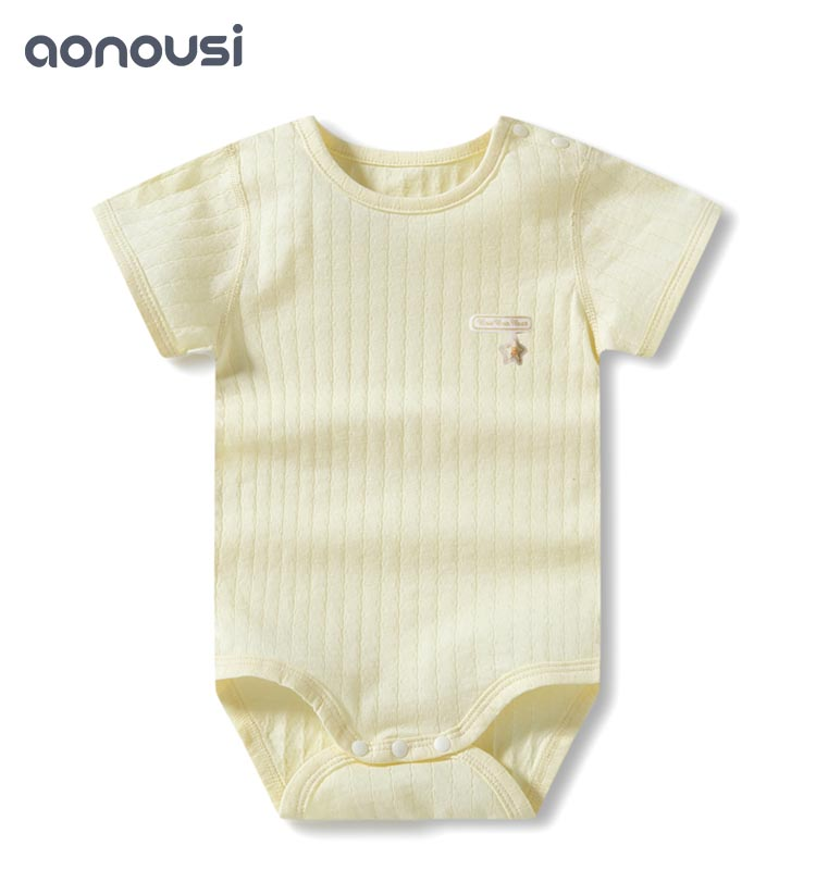 Aonousi Array image335
