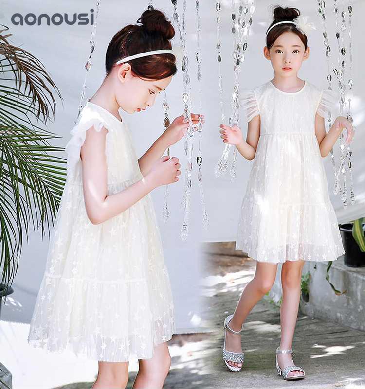 baby Girls lace dress summer dress, children's waistcoat skirt, new Korean version of children's Princess skirt