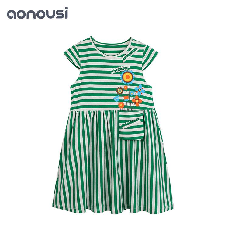 Aonousi Array image182