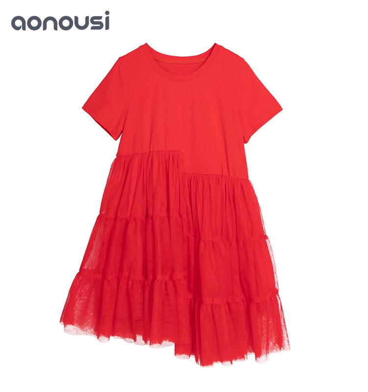 Aonousi Array image390