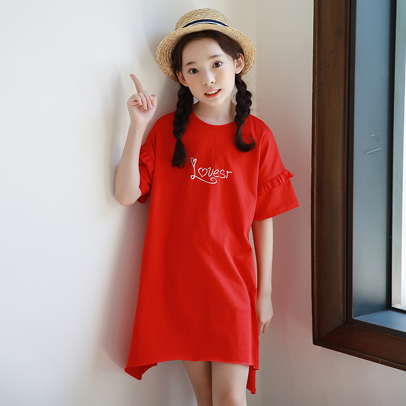 Aonousi quality little girl clothes Suppliers for girls-Aonousi-img
