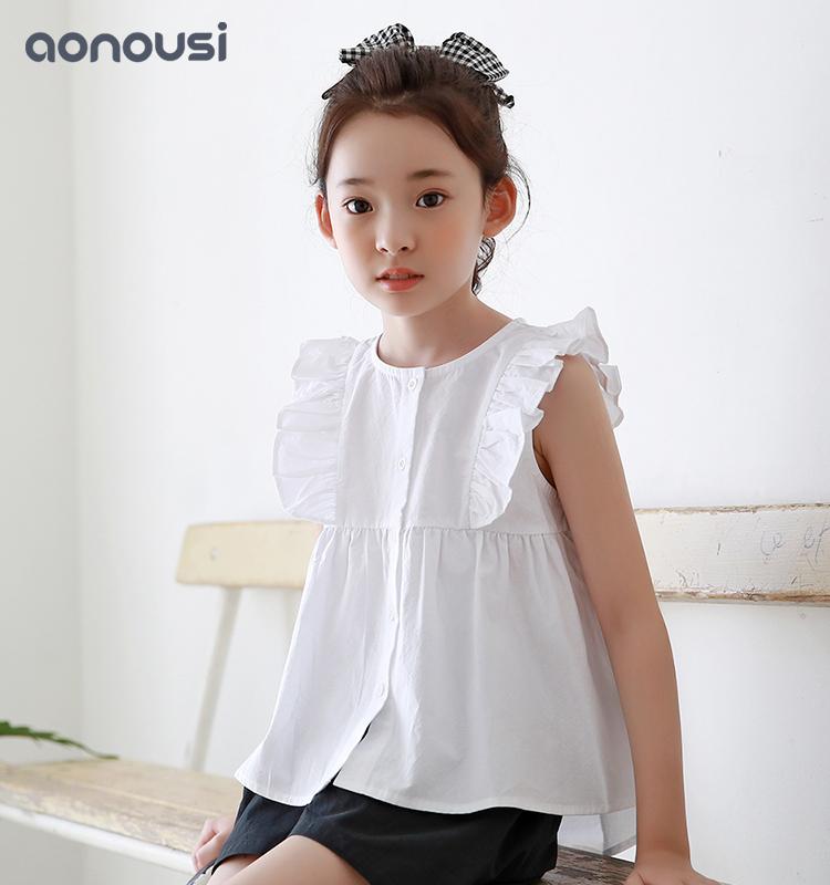 Aonousi Array image170