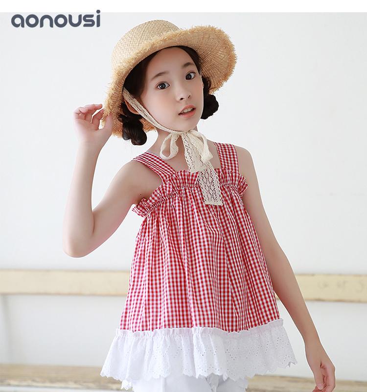 Aonousi Array image332