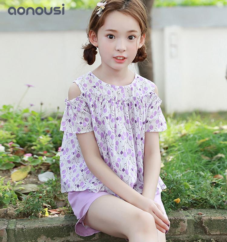 Aonousi Array image146