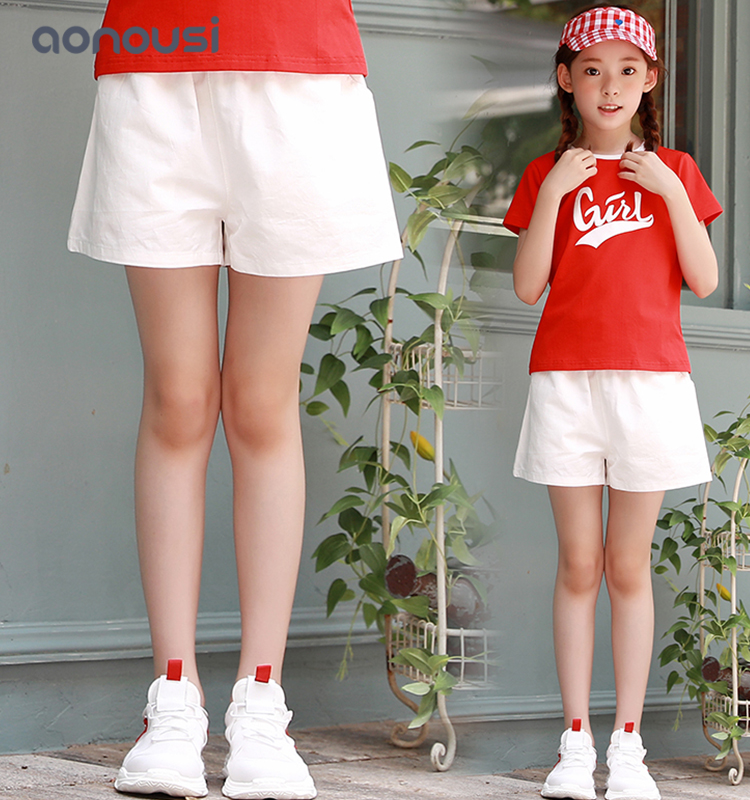 Aonousi Custom childrens clothes manufacturers wholesale Suppliers for boys-Childrens Clothing Whole