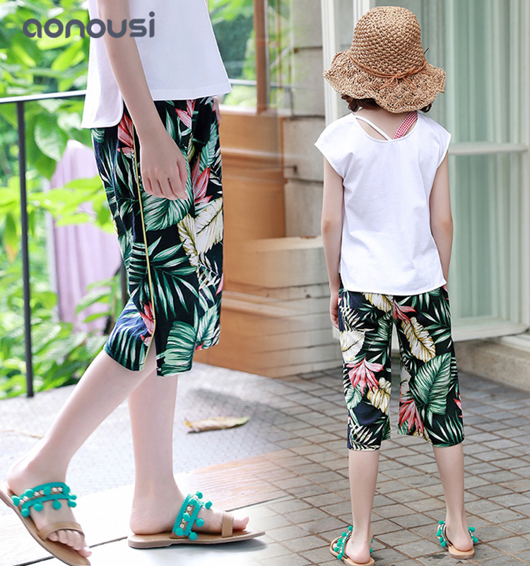 Aonousi new-arrival girls casual trousers Supply for kids-Aonousi-img