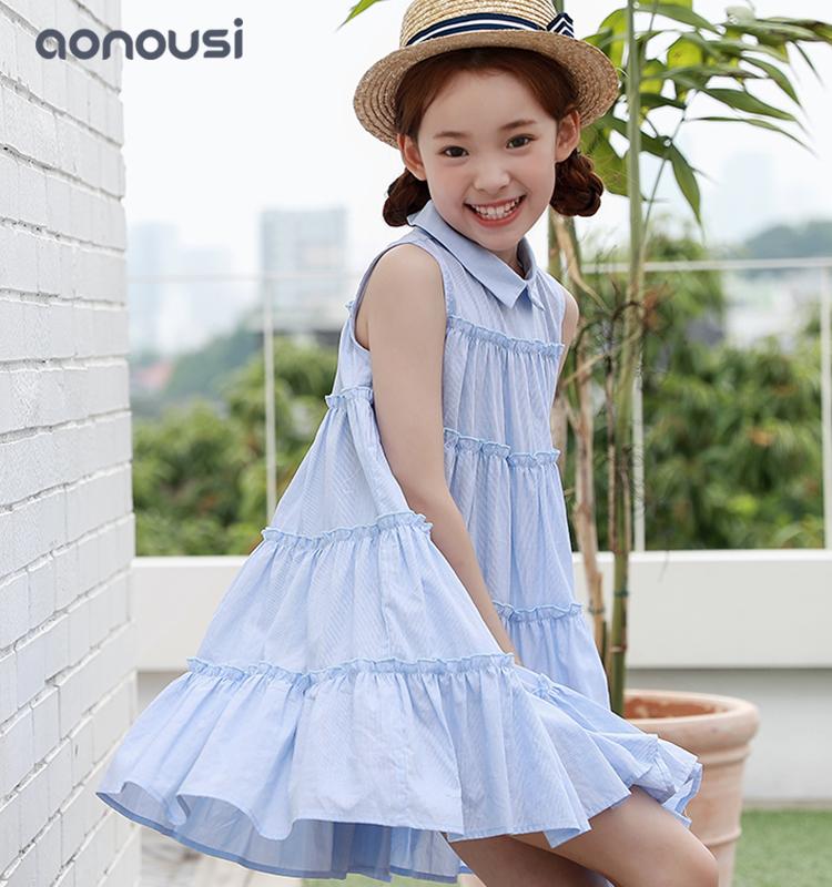 Aonousi Array image238