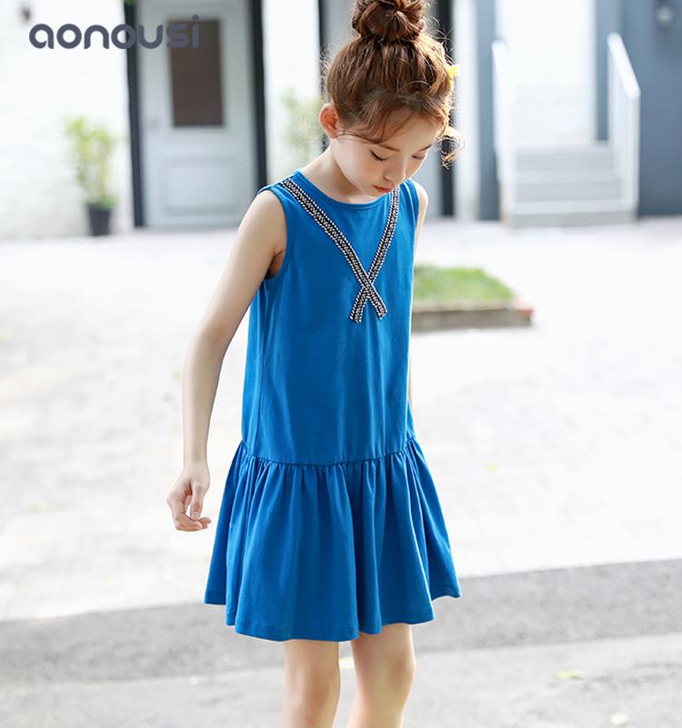 Aonousi Array image545