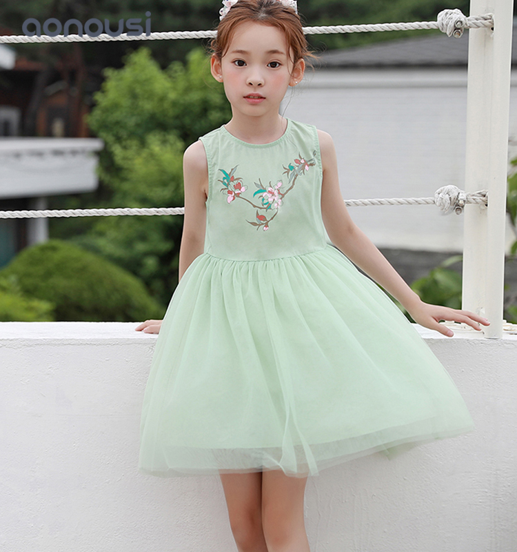 Aonousi fresh baby girl clothes sale factory for kids-Aonousi-img