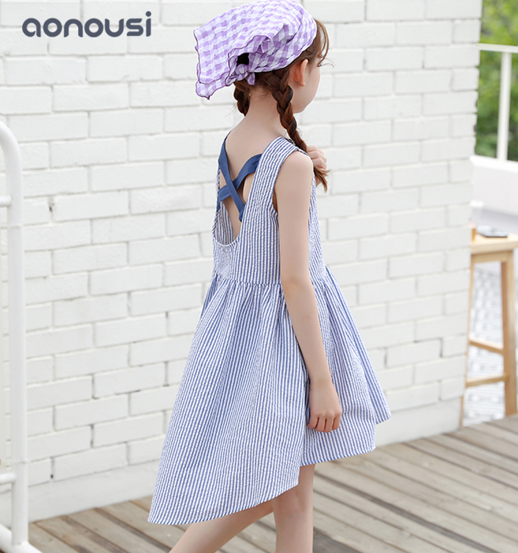 Aonousi Array image505