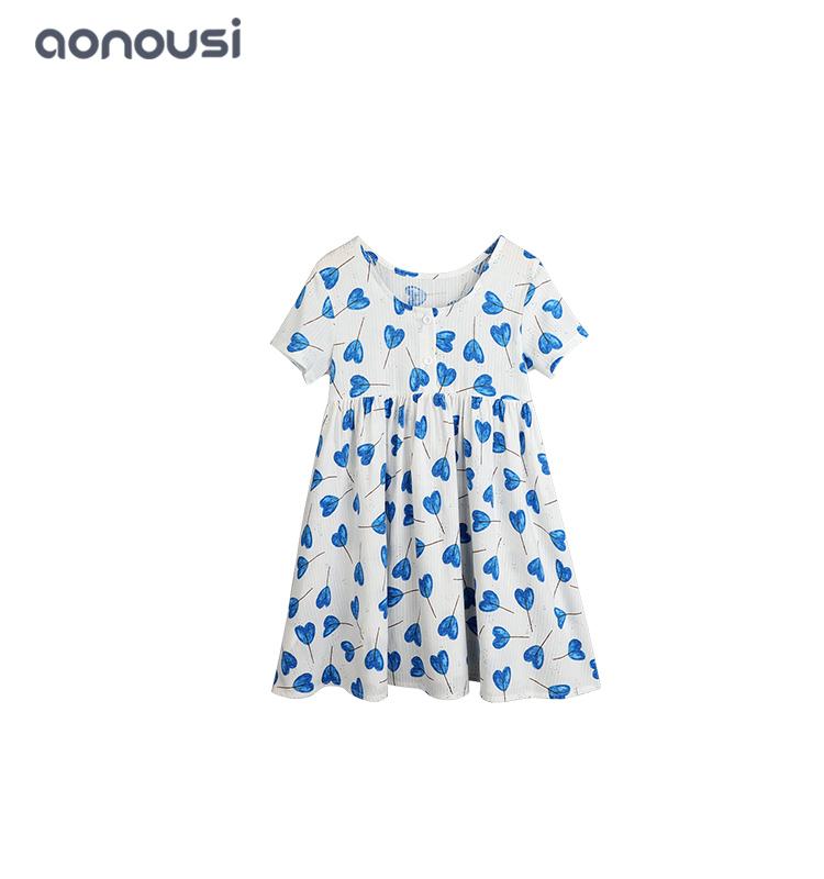 Aonousi Array image211