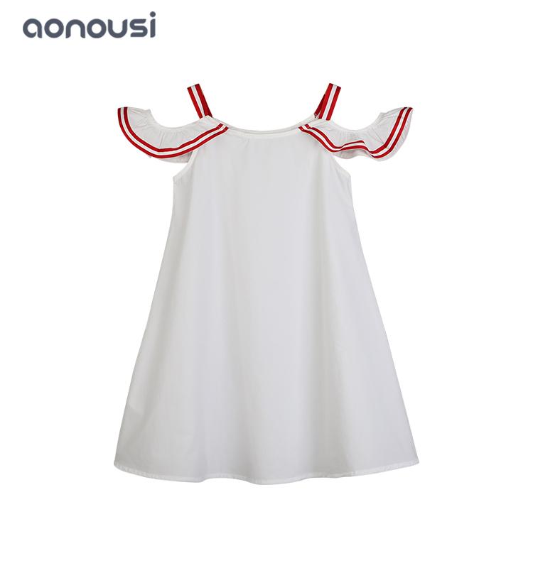 Aonousi Array image449