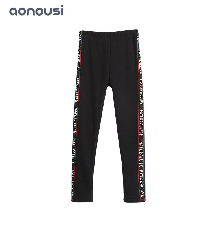 Girls wholesale clothing supplier sporting pants legging pants girls casual pants warm clothing
