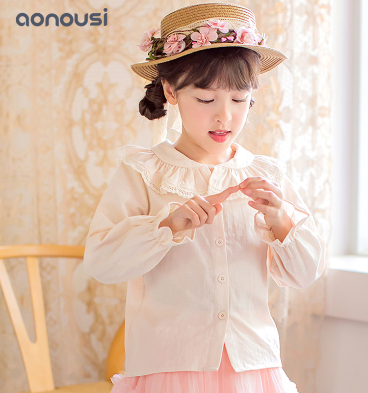 Aonousi inexpensive girls dress clothes manufacturers for kids-Childrens Clothing Wholesale,Wholesal