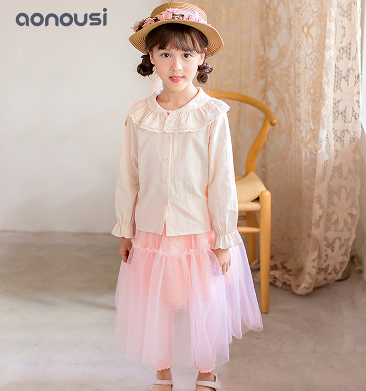Aonousi inexpensive girls dress clothes manufacturers for kids-Aonousi-img