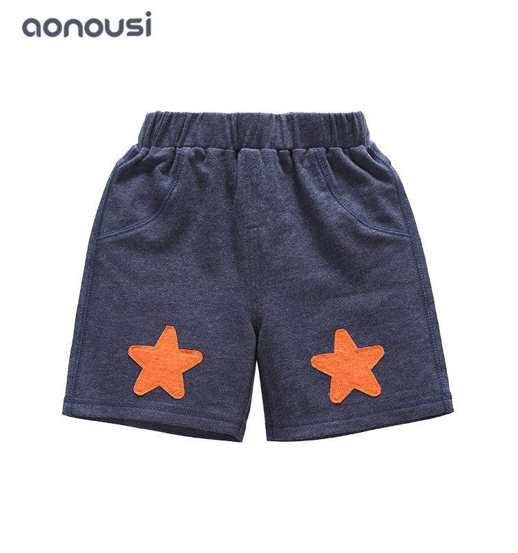 Aonousi korean boy clothing supplier for kids-Aonousi-img