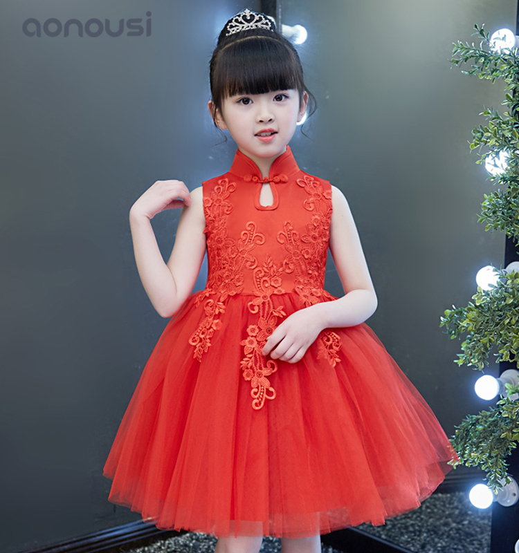 Aonousi design childrens clothing at discount for girls-Aonousi-img
