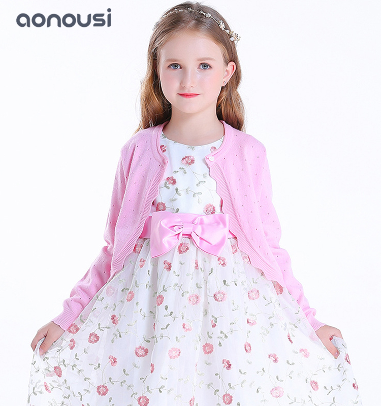 Aonousi-Aonousi-img