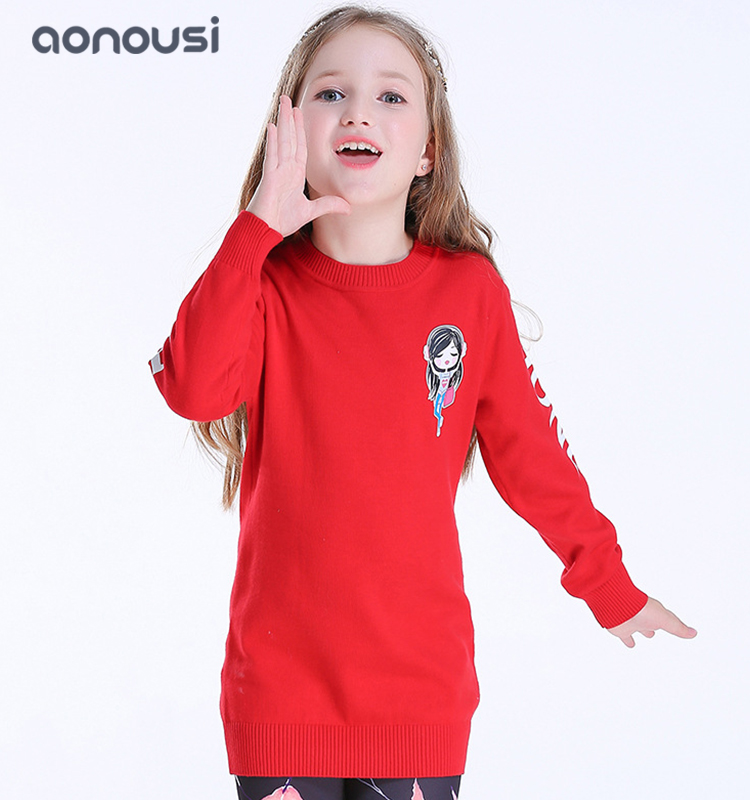 application-Childrens Clothing Wholesale-Wholesale Kids Clothing Manufacturers-Wholesale Childrens C