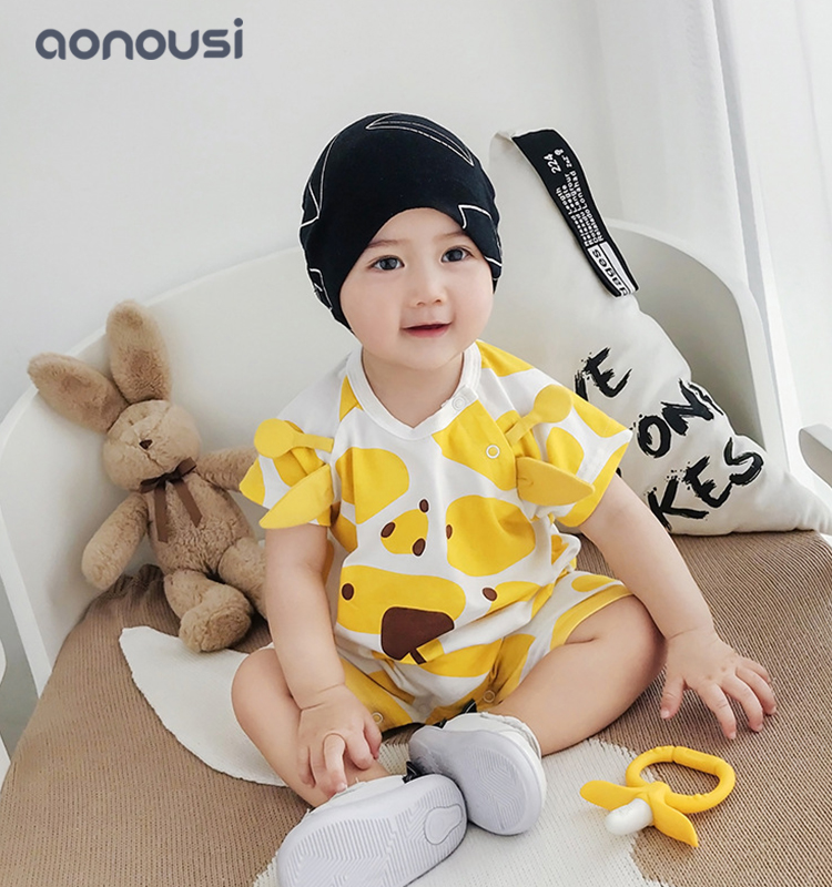Aonousi new-arrival childrens clothing check now for kids-Aonousi-img