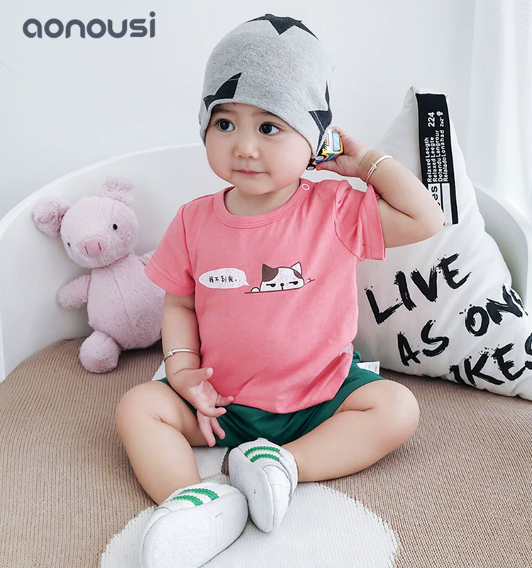 Aonousi best childrens clothing free design for kids-Aonousi-img