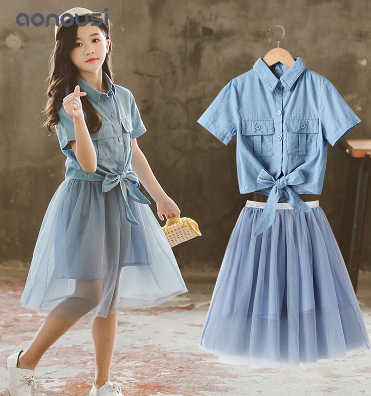 hot-sale childrens clothing newest from manufacturer for kids-Aonousi-img