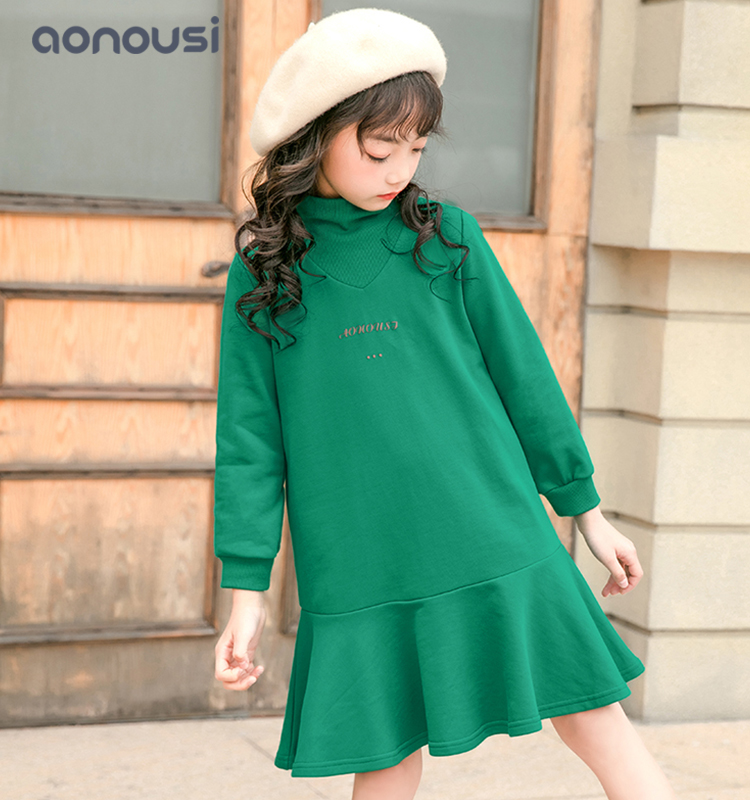 high-quality wholesale girl boutique clothing waistcoat manufacturers for girls-Aonousi-img