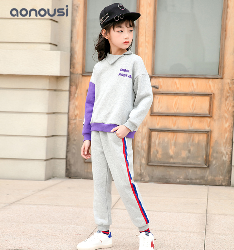 Aonousi newly custom made childrens clothing manufacturers for girls-Aonousi-img