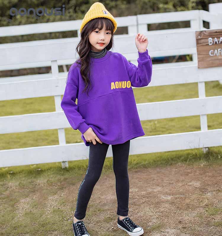 Aonousi dress girls clothing wholesale Suppliers for kids-Childrens Clothing Wholesale,Wholesale Kid