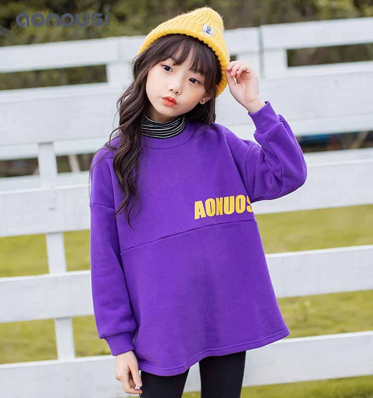 Aonousi dress girls clothing wholesale Suppliers for kids-Aonousi-img
